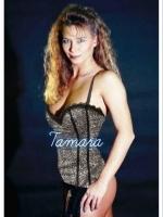 I am a Cum Whore NOT a Minute Whore .. Cum Meet Tamara